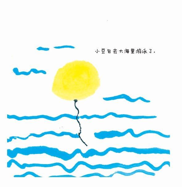 【彩翼儿童原创绘本故事】——气球小豆包的暑假生活