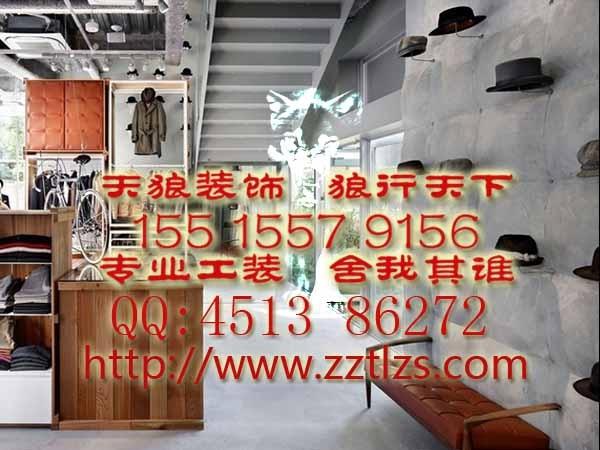服装店装修图片 该如何追求服装店装修的形式美设计