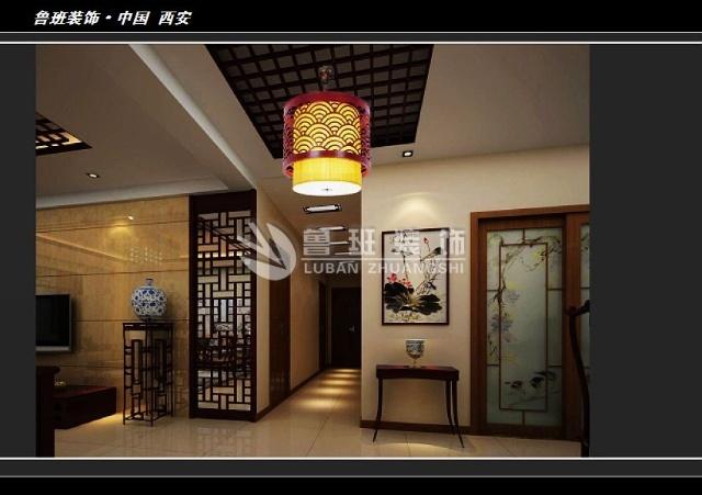 【西安鲁班装饰】中式风格装修案例欣赏