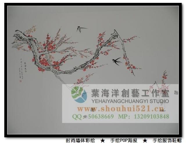 西安/咸陽手繪墻,咸陽墻體彩繪,咸陽壁畫,葉海洋墻繪--中國風-中式